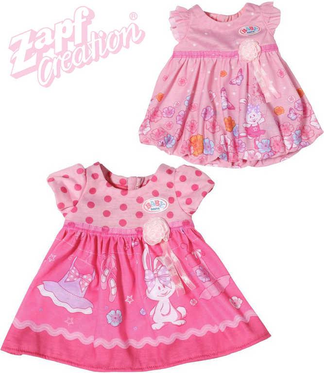 ZAPF BABY BORN Šatičky pro panenku miminko 2 druhy