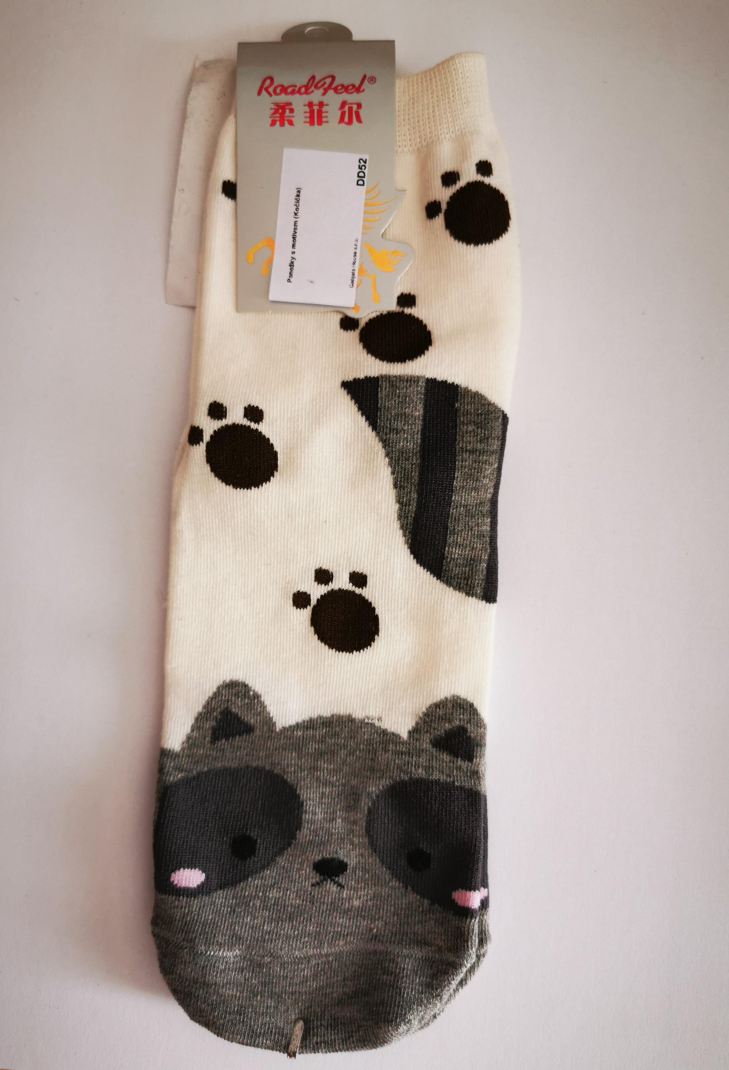 Ponožky s motivem zvířátek - Šedá kočička