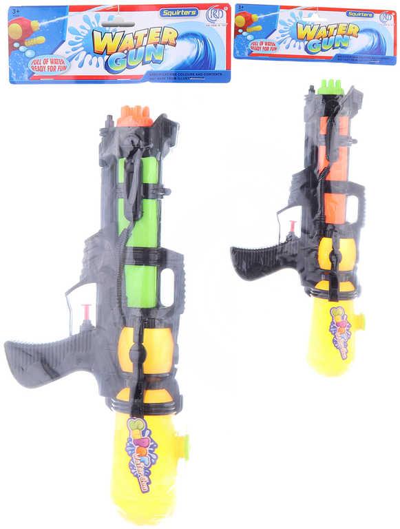 Pistole vodní 37cm se zásobníkem na vodu 2 barvy plast v sáčku
