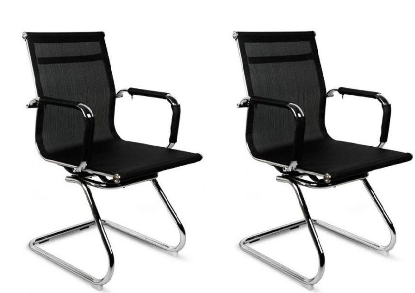 Sada kancelářských židlí Nevis, černé, 2 kusy