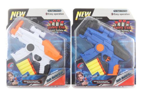 Pistole na pěnové náboje