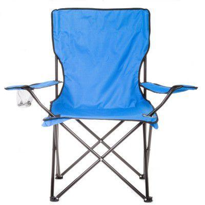 Rybářská židle s držákem pohárku
