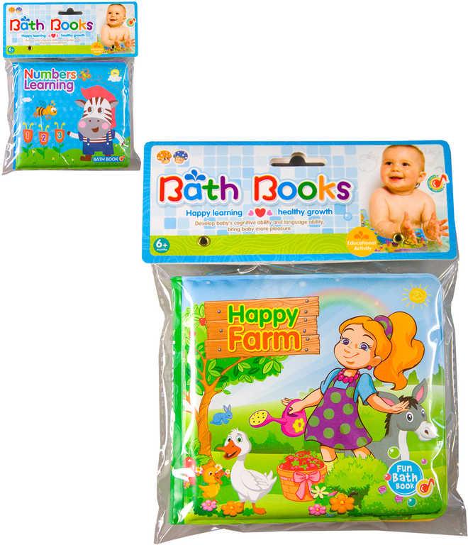 Baby knížka do vody plastová na koupání 2 druhy pro miminko