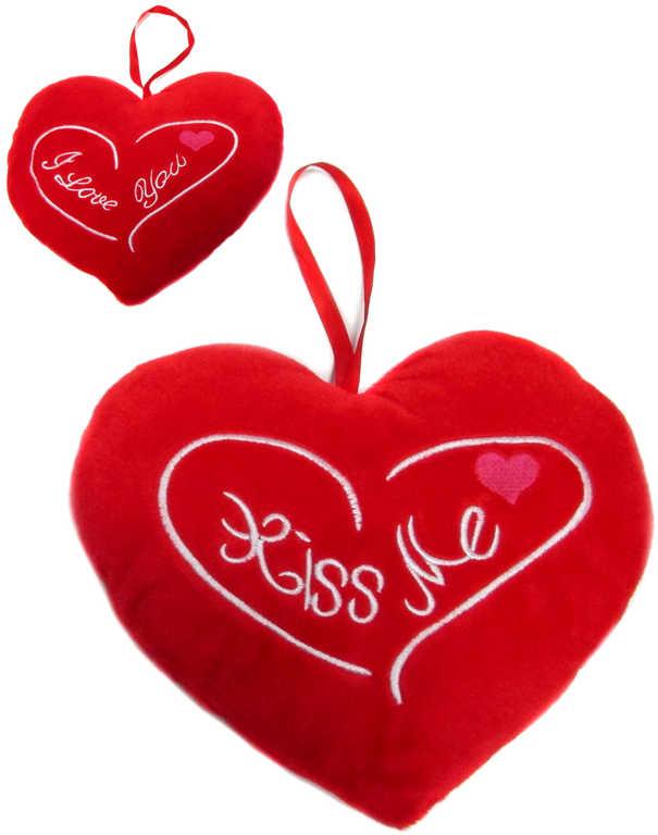 PLYŠ Srdce 20cm s nápisem I love you / Kiss me 2 druhy *PLYŠOVÉ HRAČKY*