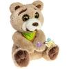 smily-play-plysovy-interaktivni-medved-hugo