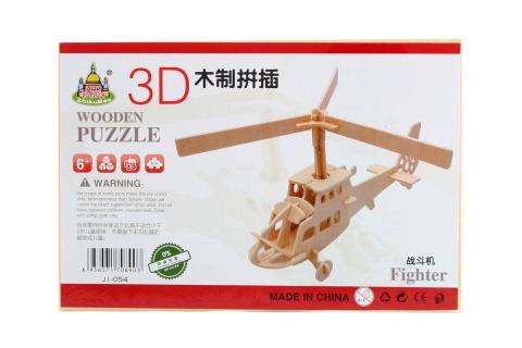Puzzle dřevěné 3D Vrtulník