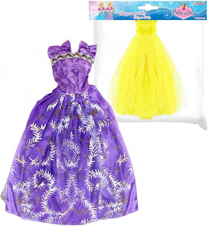 Oblečení šaty pro panenku 29cm 8 druhů v sáčku