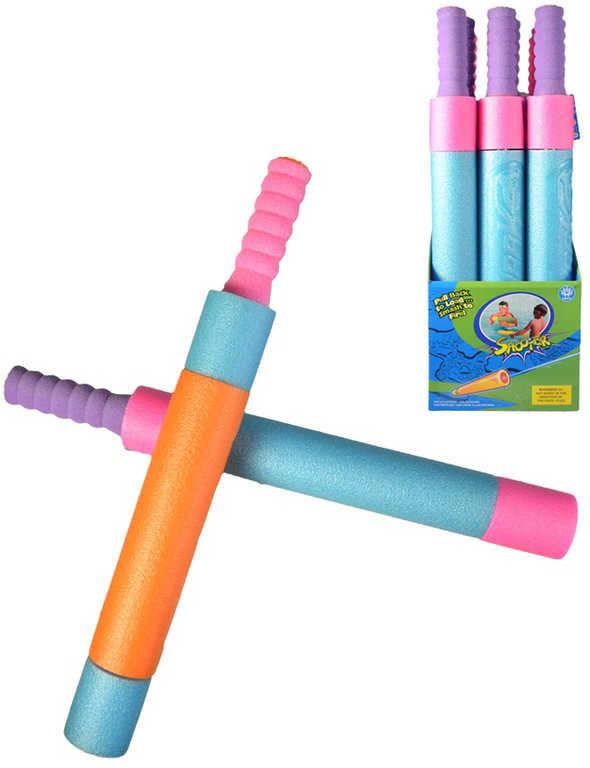 Pistole vodní pumpa velká 60cm soft eva pěnová trubice na vodu 2 barvy