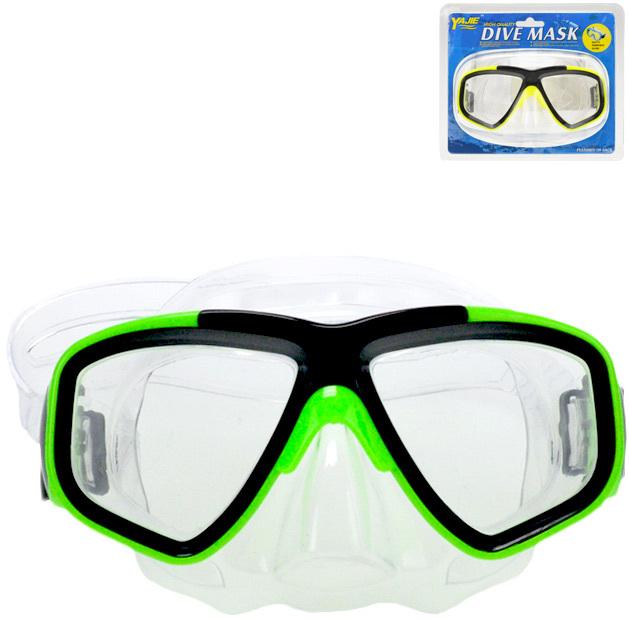 Brýle potápěčské 16cm na plavání do vody 2 barvy