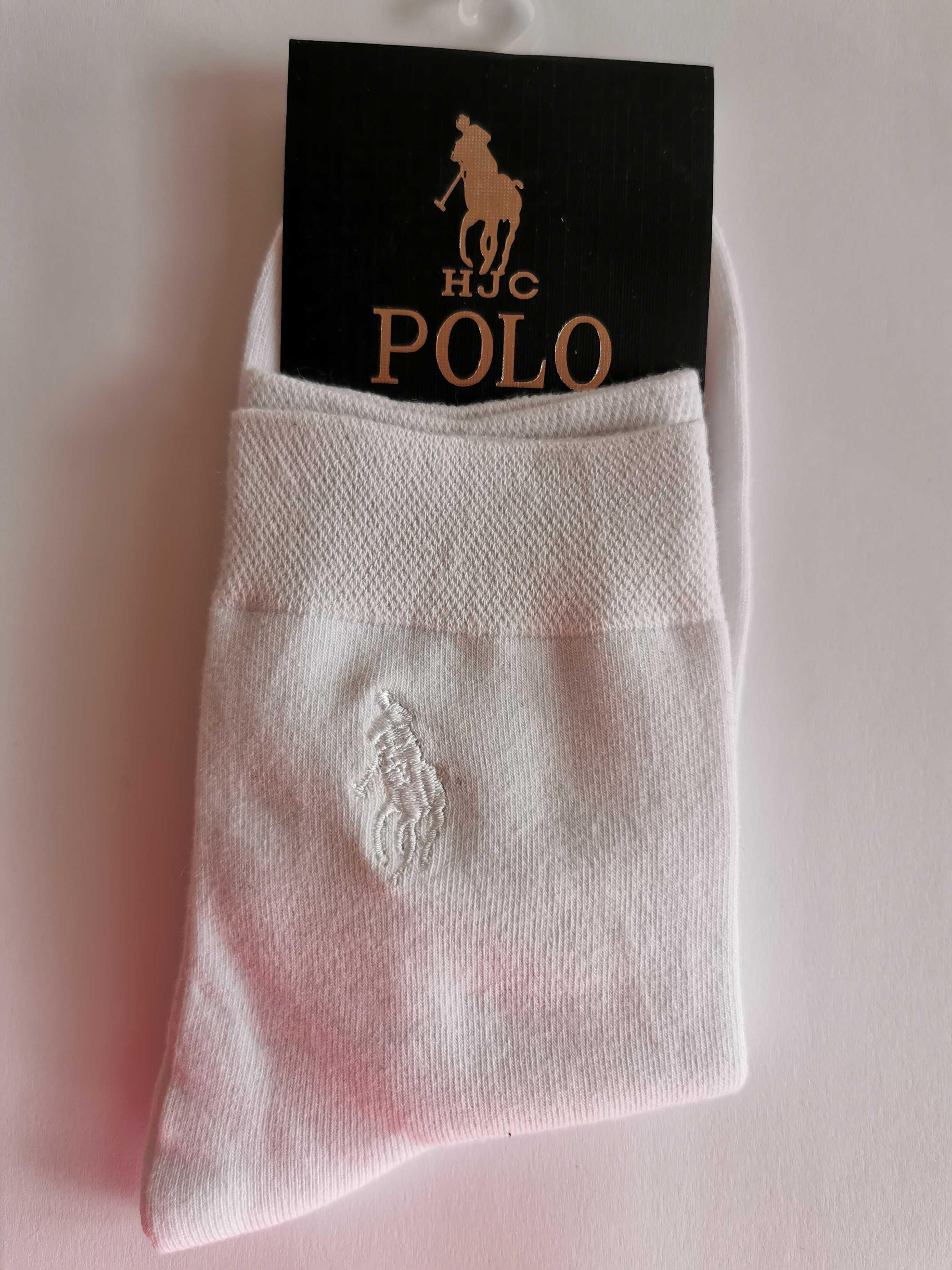 Jednobarevné ponožky POLO - Bílá