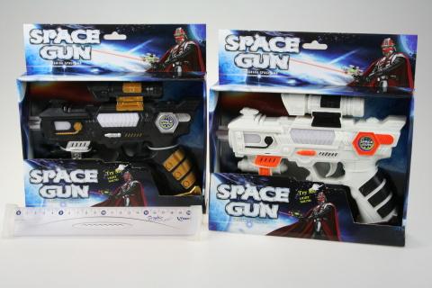Pistole vesmírná