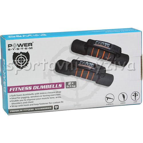 Jednoručky Fitness Dumbell 0.5kg PS-4009