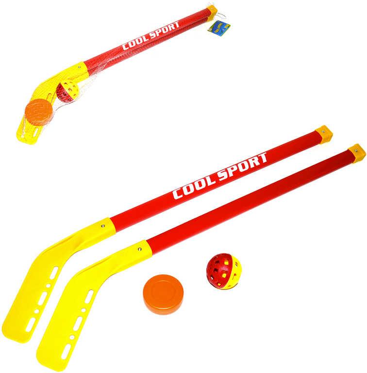 Hokejky dětské žluto-červené 75cm set s míčkem a pukem na florbal a hokej 2in1 plast