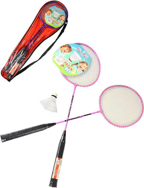 Badmintonový set pálka 65cm 2ks + míček ve vaku 2 barvy