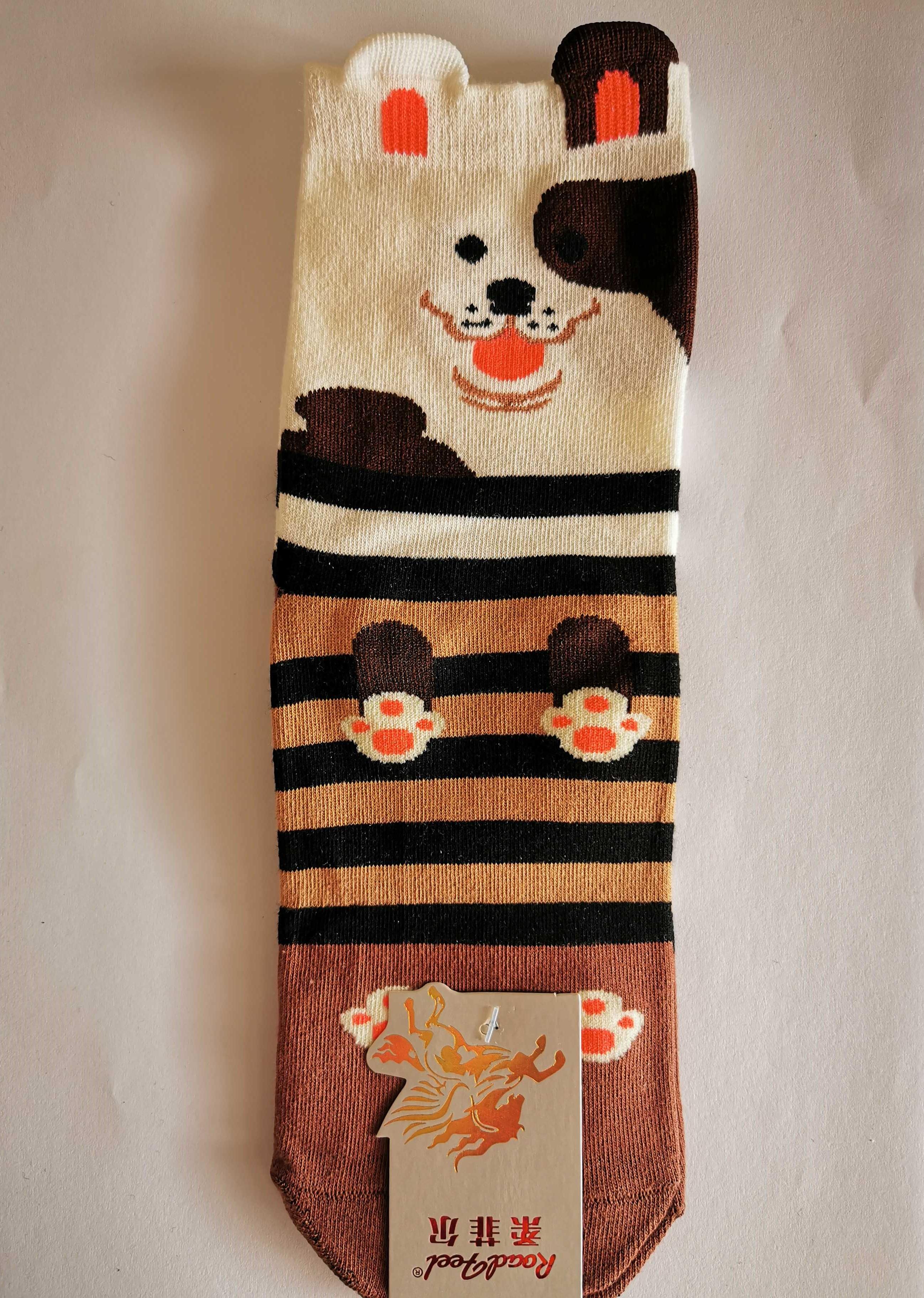 Ponožky s motivem zvířátek - Pejsek - vzor 4