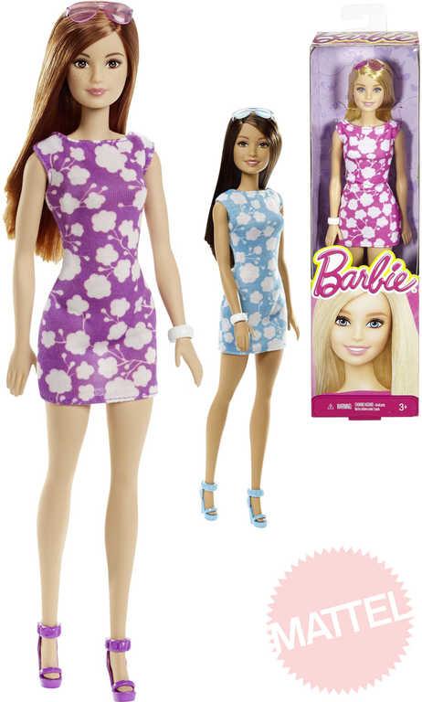 MATTEL BRB Panenka Barbie 22cm set s modními doplňky v krabičce - 3 barvy