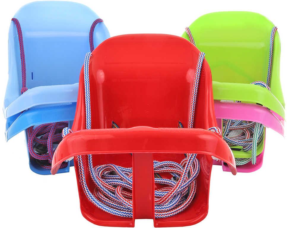 Houpačka závěsná skořepina 40x37x30cm různé barvy pro miminko plast