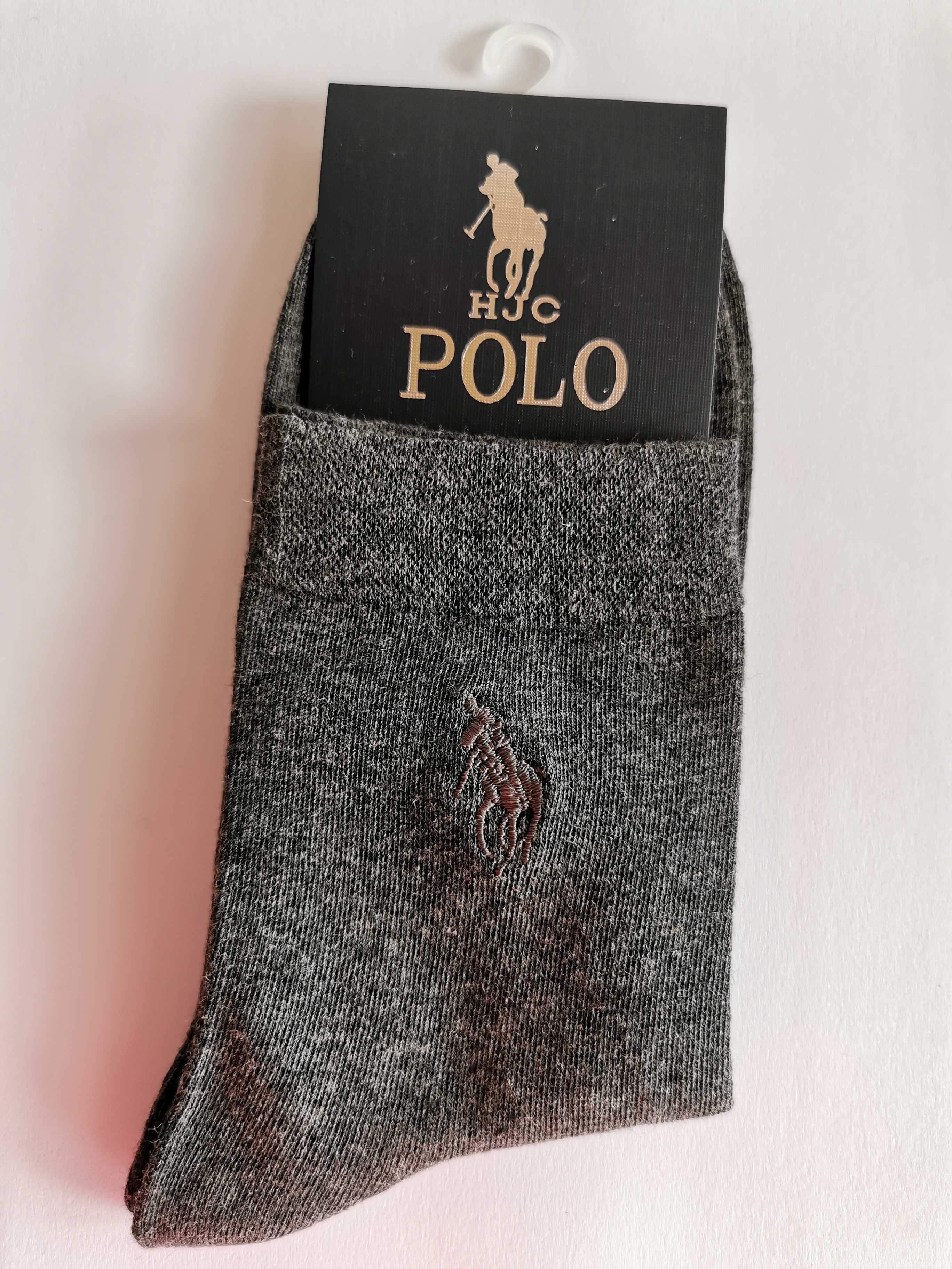 Jednobarevné ponožky POLO - Tmavě-šedá