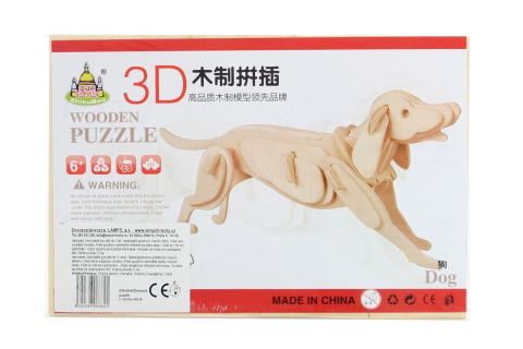 Puzzle dřevěné 3D Pes