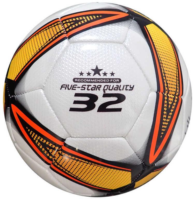 ACRA Kopací (fotbalový) míč vel. 5 žlutý Brother Yellow