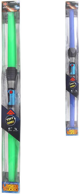 Meč vesmírný oboustranný 108cm na baterie LED Světlo Zvuk 2 barvy
