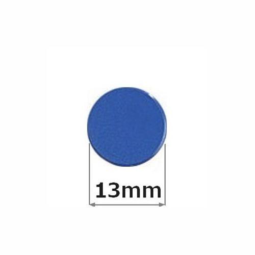 Sada magnetů průměr 13mm, modré, 10ks