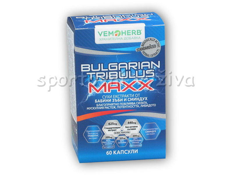 vemoherb-bulgarian-tribulus-maxx-60cps