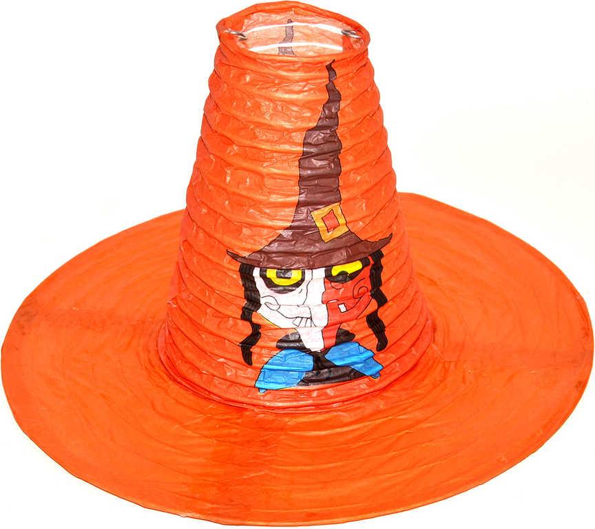 Lampion krčený harmonika klobouk 25x20cm čarodejnice na žárovku papírový