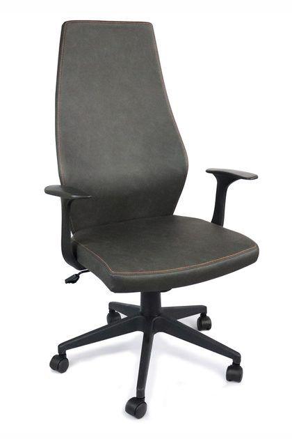 Kancelářská židle New Jersey