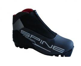Běžecké boty Spine Comfort NNN - vel. 47