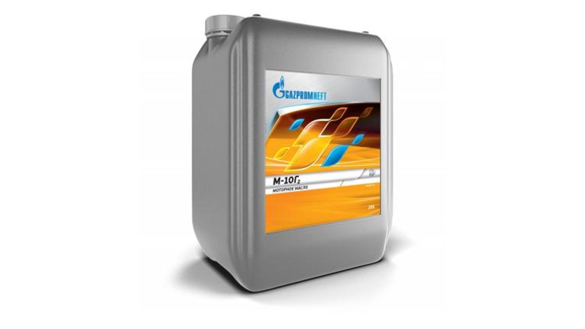 GAZPROM Hydraulic HLP-32 (HM 32) 205L