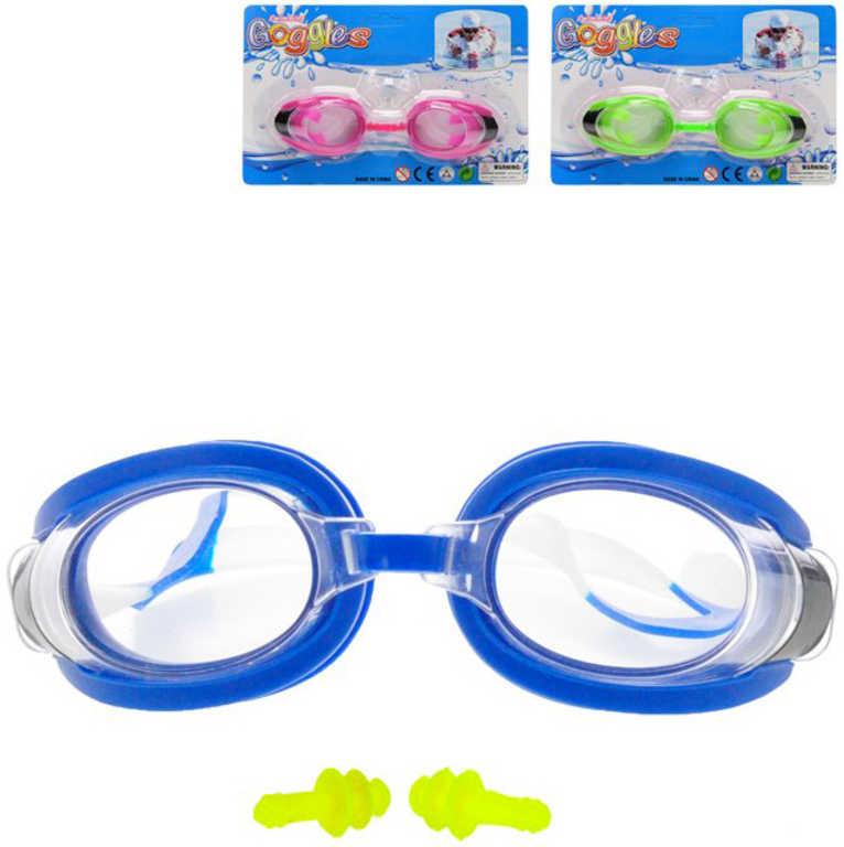 Brýle dětské plavecké 16cm do vody různé barvy na kartě
