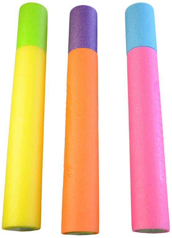 Pistole vodní pumpa velká 50cm soft eva pěnová trubice na vodu 3 barvy