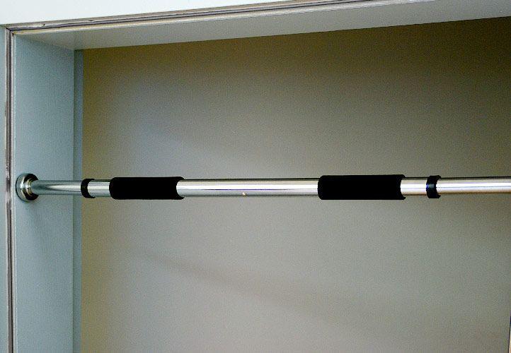Hrazda do dveří - teleskopická - 63 - 93 cm