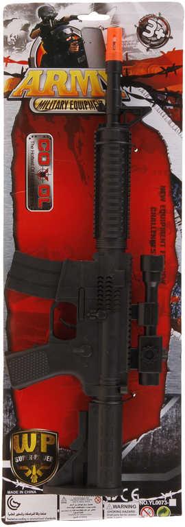 Samopal plastový 43cm vojenský černý dětská zbraň se zaměřovačem na kartě