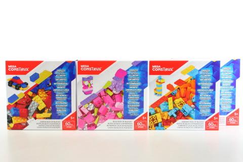 Mega Bloks Construx základní box kostek DYG80