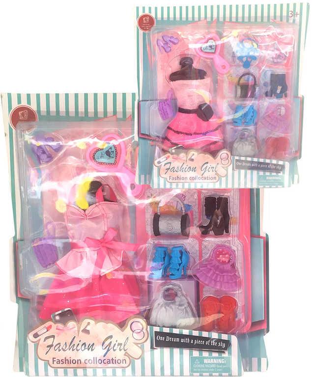 Šaty doplňky pro panenku set s kabelkami a botami 2 druhy