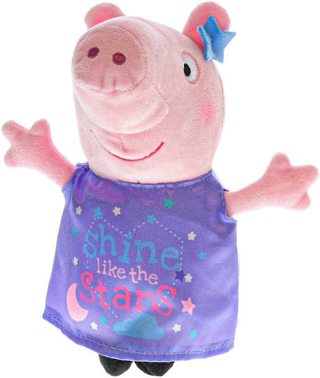 PLYŠ Prasátko Peppa pig 31cm fialový obleček Happy Party *PLYŠOVÉ HRAČKY*