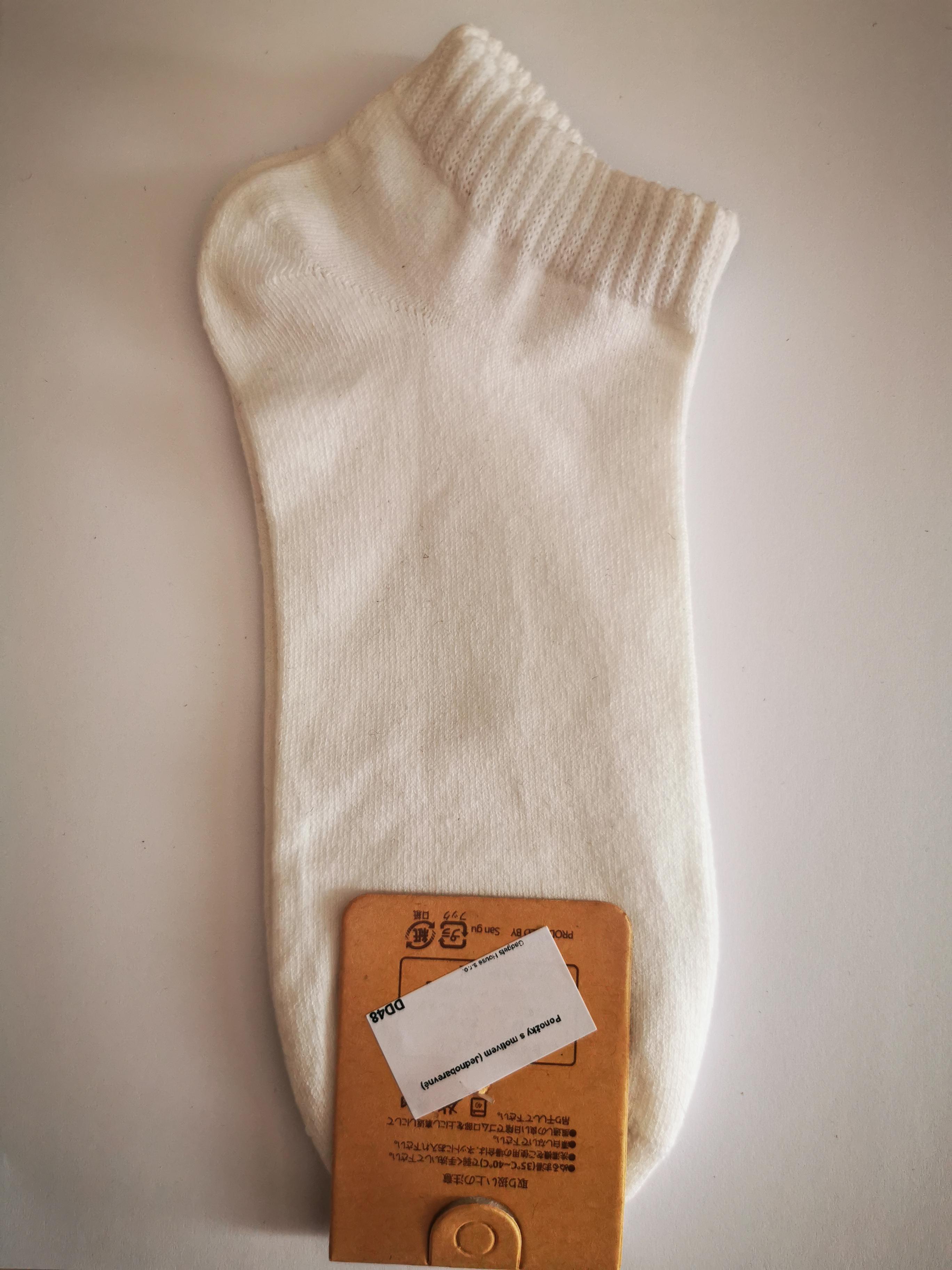 Jednobarevné letní ponožky - Bílá
