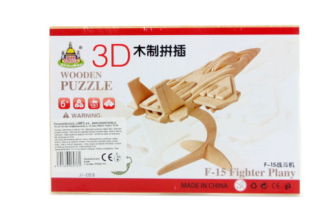 Puzzle dřevěné 3D Stíhačka