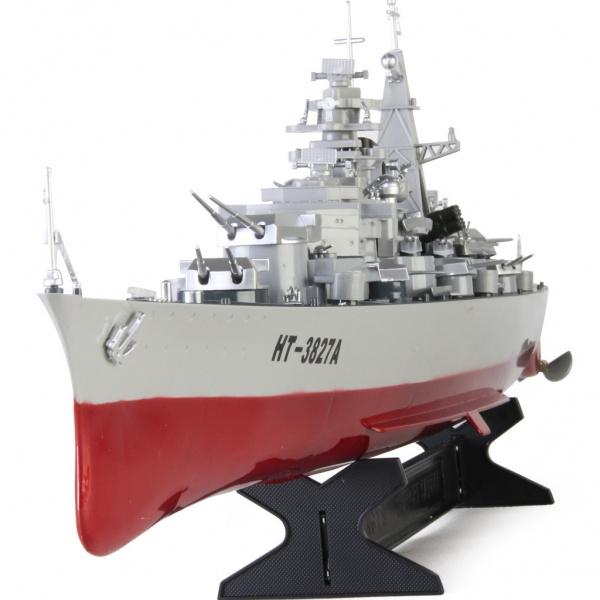 Bitevní loď German Bismarck 1/360