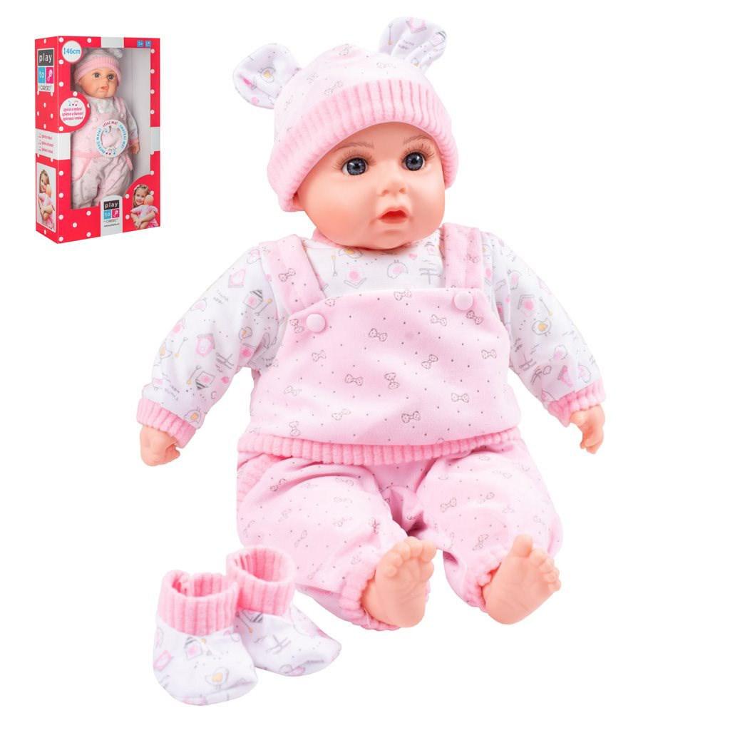 Slovensky mluvící a zpívající dětská panenka PlayTo - Júlia 46 cm - růžová
