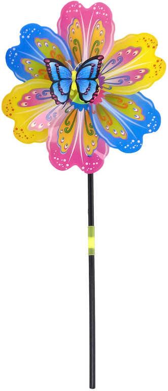 Větrník na tyčce květina s motýlem 23cm 2 barvy plast