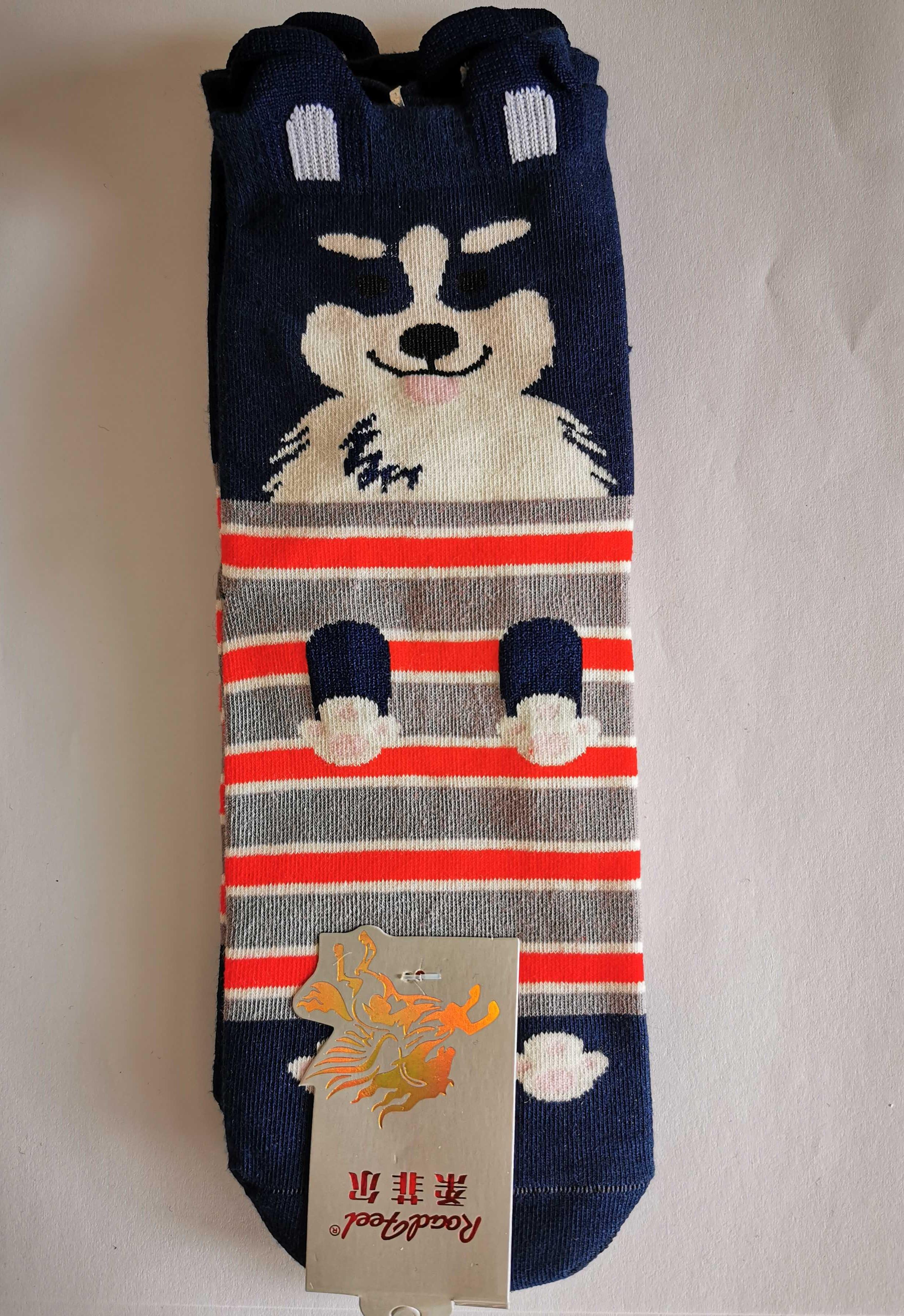Ponožky s motivem zvířátek - Pejsek - vzor 2