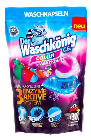 Gelové kapsle na praní Color 30 ks