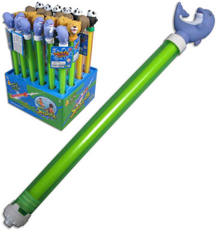 Vodní pumpa 37cm hůlka plastová se zvířátkem na vodu 4 druhy
