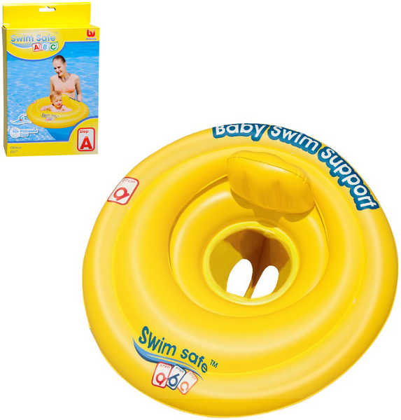 BESTWAY Baby žluté nafukovací sedátko kruh s otvory na nohy pro miminko
