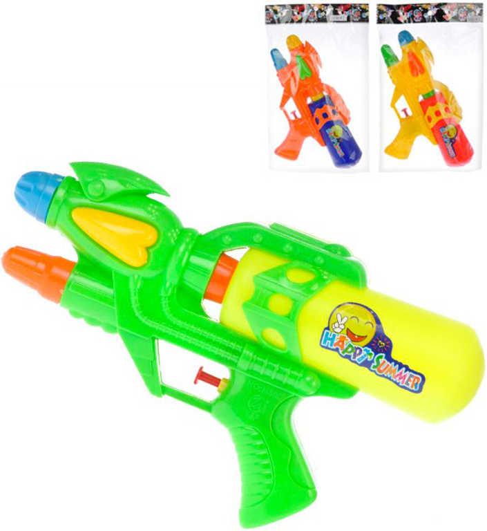 Pistole vodní stříkací 26cm se zásobníkem na vodu různé barvy