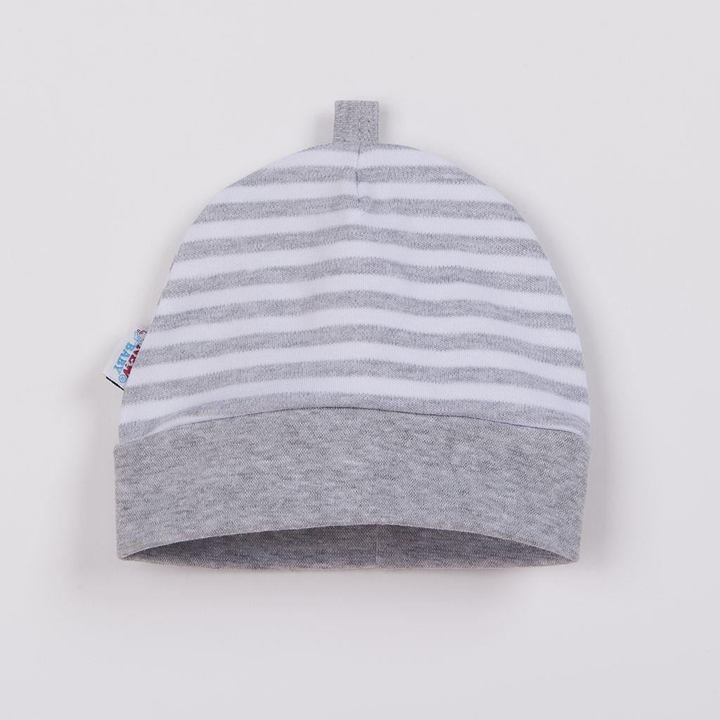 Kojenecká bavlněná čepička New Baby Zebra exclusive - bílá/68 (4-6m)