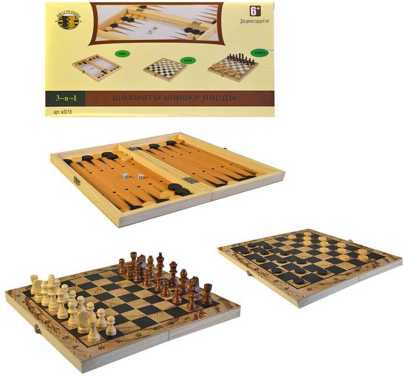 DŘEVO Hra Šachy Dáma Backgammon 30x30cm 3v1 *SPOLEČENSKÉ HRY*